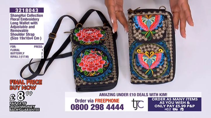 tjc live - explore jewellery, beauty, lifestyle, fashion products & gift ideas, online in uk europe 12-21-55 screenshot